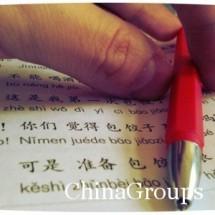 Курсы китайского языка в Санкт-Петербурге