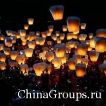 Как отмечают праздник фонарей в Китае