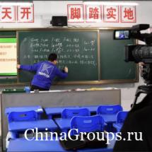 Онлайн обучение в Китае: реально ли?