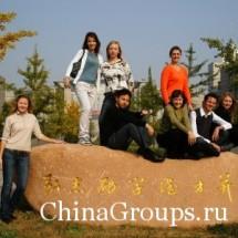 Летние языковые курсы в Шеньянском политехническом университете