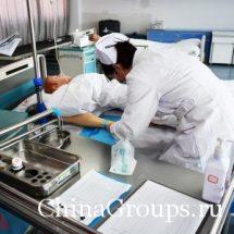Гранты в профессиональный медицинский колледж Цзянсу