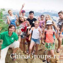 Фотоотчет детского лагеря в университете Лудонг (лето 2017)
