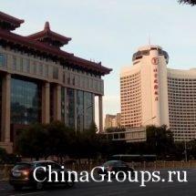 Процесс получения гранта в университетах Китая
