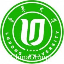 Университет Лудонг (грантовые программы)