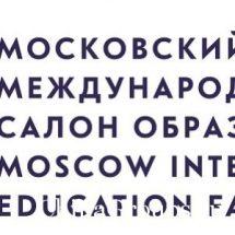 ChinaGroups. Выставка международного образования в Москве