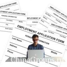 Как подать документы на грантовые программы