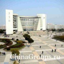 Что такое грант на обучение в Китае?