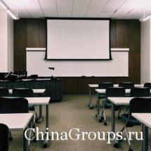 Чек-лист по получению грантов на обучение в Китае