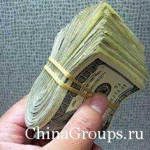 Как получить грант в Китае и учиться бесплатно