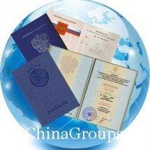 Как подать документы в китайский ВУЗ, если я еще учусь?