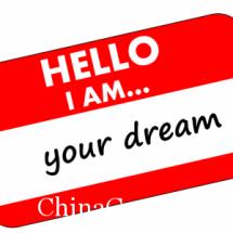 Вот как хотят в Китай на учебу наши клиенты