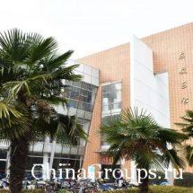 Гранты в Нанкинский университет информационных наук и технологий (NUIST)