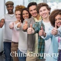 Летние языковые курсы при Шаньдунском политехническом университете