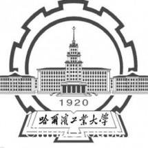 Гранты и языковые курсы в Харбинском политехническом университете