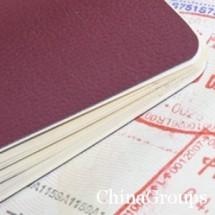 Нужна ли виза в Китай? Как ее правильно оформить?