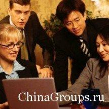 Гранты на обучение в Китае для выпускников