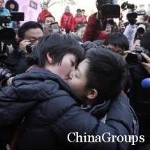 Консервативность поведения на публике в Китае