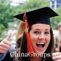Признается ли китайский диплом для трудоустройства за границей?
