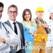 Какие специальности в Китае самые востребованные?