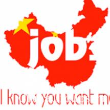 Инструктаж уезжающим на учебу в Китай (часть 3)
