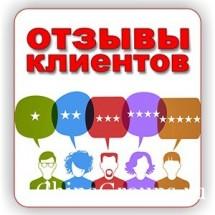 Отзывы студентов о Харбинском инженерном университете