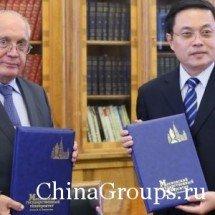 Можно ли перевестись из российского ВУЗа в китайский?
