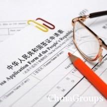 Виды и срок оформления визы в Китай