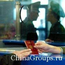 Какая виза нужна студентам в Китай