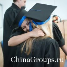 Каким может стать Ваш ребенок после обучения в Китае