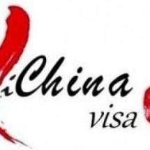 Инструктаж уезжающим на учебу в Китай (часть 1)