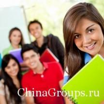 Зимние краткосрочные курсы в Харбине